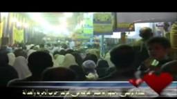 السلام الوطنى لجمهورية مصر العربية فى حزب الحرية والعدالة بأبوحماد