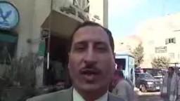 التعدى على الاستاذ سباعى المحامى  وأ. أشرف عضو الحرية والعدالة من قبل أنصار  المرشح إمام حسن أحد فلول الوطني