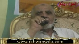 شهادات ورؤى على طريق الدعوة - الحاج محمود جروين - الحلقة الثالثة