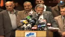 بيان التحالف الديمقراطى بشأن الاعتصام احتجاجاً على أحداث مجلس الوزراء
