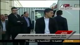 مشهد خروج الرئيس المخلوع حسنى مبارك من مقر أكاديمية الشرطة بعد جلسة المحاكمة 2 يناير