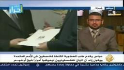 سوريا-- درعا معربه اطلاق رصاص من قبل عصابات الاسد بعد خروج لجنة المراقبين 7 1 2012