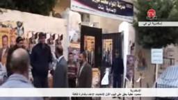 محمود عطية يعلق على اليوم الأول لإنتخابات الإعاده بالدائرة الثالثة بمحرم بك بالاسكندرية