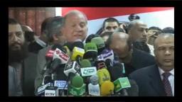 الجزء الثالث من المؤتمر الصحفى للأحزاب بشأن ترشيح رئيس مجلس الشعب ..برلمان الثورة