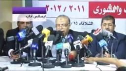 تقرير قناة العربية عن ترشيح الدكتور محمد سعد الكتاتنى لرئاسة مجلس الشعب