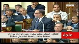 كلمة رائعة للدكتور/ عصام العريان فى الجلسة الثانية للبرلمان