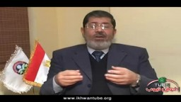 حصرياً .. تهنئة رئيس حزب الحرية والعدالة د/ محمد مرسى بمناسبة الذكرى الأولى لثورة 25 يناير ج2
