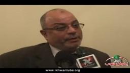 حصرياً .. لقاء مع د/ حسين إبراهيم رئيس الهيئة البرلمانية لحزب الحرية والعدالة