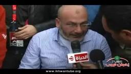 لقاء مع د/ صفوت حجازى بميدان التحرير فى يوم الاحتفال بالذكرى الأولى للثورة _ 25 يناير 2012
