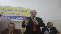 كلمة الدكتور ياسر حمودة مرشح الحرية والعدالة لانتخابات الشورى بالمنوفية في مؤتمر انتخابي