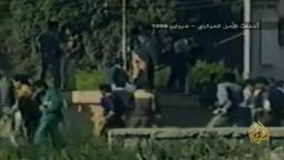 الفيلم الوثائقى - الإخوان و مبارك (صراع وجود أم تكسير عظام) من انتاج الجزيرة