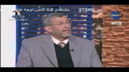 رد الاخوان المسلمين علي اتهام ركوب الثورة