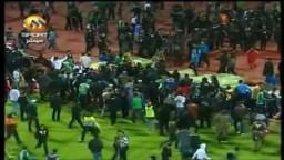 شغب جماهير المصرى ببورسعيد والأعتداء على لاعبى فريق النادى الأهلى