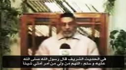 فضيلة المرشد العام أ.د/ محمد بديع .. و حديث نفيس جدا فى شرح احدى رسائل الإمام البنا