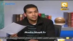 كريم عادل : مراسل بورسعيدى مصور كوارث وصور أحداث بور سعيد كاملة  وخايف ليظهر