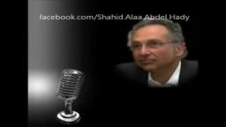الفيديو المنسوب إلى  ممدوح حمزة .. حول الدعوة للعصيان