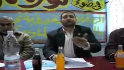 الاستاذ محمود بدوي في برلمان شباب دماص