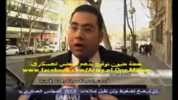 اول ظهور تلفزيونى لحسين سالم امام القضاء الاسبانى