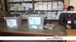 القضاة يتوقعون انتخابات شورى هادئة بمطروح