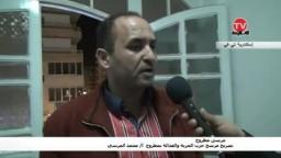 تصريح مرشح الحرية والعدالة بمطروح بخصوص الشورى
