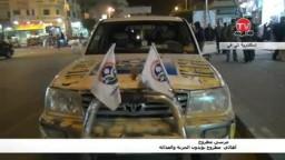 أهالي مطروح يؤيدون الحرية والعدالة