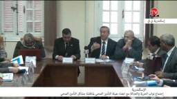 إجتماع نواب الحرية والعدالة  بالاسكندرية مع اعضاء هيئة التأمين الصحي لمناقشة مشاكل التأمين الصحي