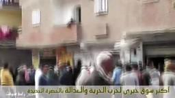 أكبر الأسواق الخيرية لحزب الحرية والعدالة بالاسكندرية