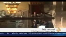 اسماعيل هنية يدعم الثورة السورية الباسلة
