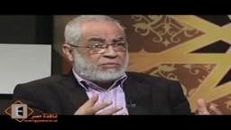 الحكومة والحاكم من منظور الإمام حسن البنا