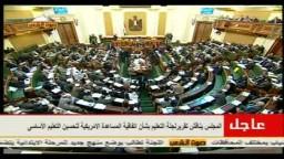برلمان الثورة - حشمت: نحن ضد أي منحة تؤثر علي مستقبل أبنائنا  27/ 2/ 2012