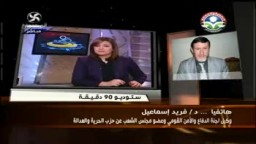 فريد اسماعيل: اتهامات أبو حامد لا تستحق الرد