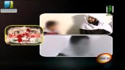 بكاء العريفي مع أطفال سوريا و مجازر بشار ..!-- مؤثر جدا