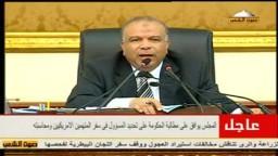 د. سعد الكتاتني: ياليت نواب الكونجرس الامريكي يستمعون لنواب الشعب ليعرفوا أن برلمان الثورة لن يسمح ابدا بإنتهاك السيادة