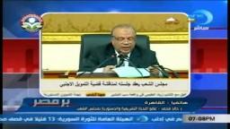 خالد محمد: الجنزورى تهرب من مجلس الشعب