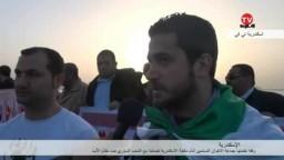 وقفة نظمتها جماعة الاخوان المسلمين أمام مكتبة الاسكندرية تضامنا مع الشعب السوري ضد نظام الأسد