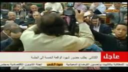 د. الكتاتني يحضر شهود واقعة الضابط المندس لقاعة المجلس