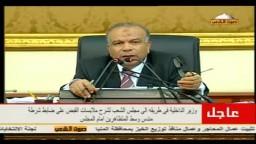 د. سعد الكتاتني لأحد النواب - انسي انك كنت ضابط أمن