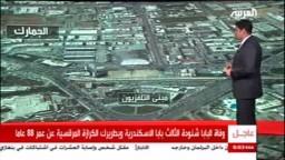 تقرير هام جدًا عن تفجيرات دمشق 17/ 3/ 2012