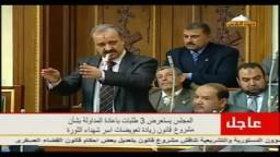 البلتاجي- مصابي الثورة .. شهداء مازلوا يعذبون