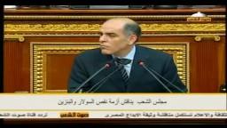 د/ حسين ابراهيم خلال مناقشة أزمة السولار والبنزين