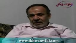 م/ عبدالله بابتي أحد قادة الجماعة الإسلامية - طرابلس- لبنان - ج1