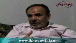 عبد الله بابتي - شهادات ورؤى - الجزء الأول