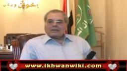 شهادات ورؤى على طريق الدعوة - أ / كمال الفرماوي - الجزء الرابع