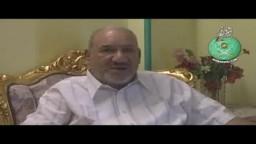 الحاج صفوت مصيلحى من الرعيل الأول لجماعة الإخوان .. شهادات ورؤى على طريق الدعوة .. ج1