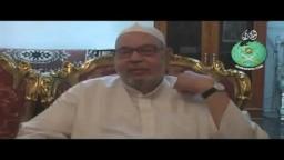 الدكتور عبدالله الخطيب من الرعيل الأول لجماعة الإخوان .. شهادات ورؤى على طريق الدعوة ج1