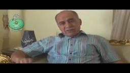 شهادات ورؤى على طريق الدعوة .. مع الكابتن طيار محمد غنام من المتهمين فى تنظيم 65 ج1