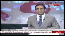 %79 من المواطنين راضون عن أداء مرسى بعد 80 يوما