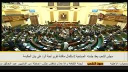 عصام العريان: الشعب يريد حكومة يختارها بنفسه