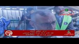 حصربا كلمة د. مصطفى  الغنيمي جمعة رفض الاعلان الدستوري  22/ 6/ 2012