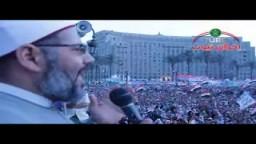 حصريا دعاء الدكتور عبدالرحمن البر فى اعتصام ميدان التحرير
